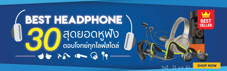 Headphone