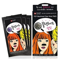SNP Pop Blackhead Clear Nose Patch 10 pcs/1 Pack