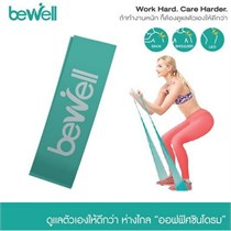 Bewell Stretch Band F-01
