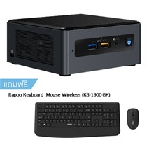 Intel Nuc Kit (NUC8I3BEH)