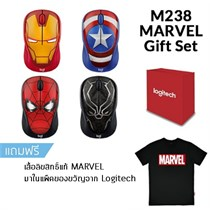 Logitech Wireless Mouse M238 MARVEL Collection (SET 4 ชิ้น)