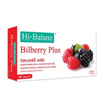 Hi-Balanz Bilberry Plus (BB-30)