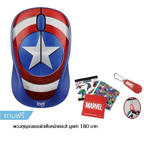 Logitech Wireless Mouse M238 MARVEL Collection